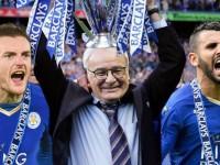 Leicester City Lift The Premier League Trophy (HD)